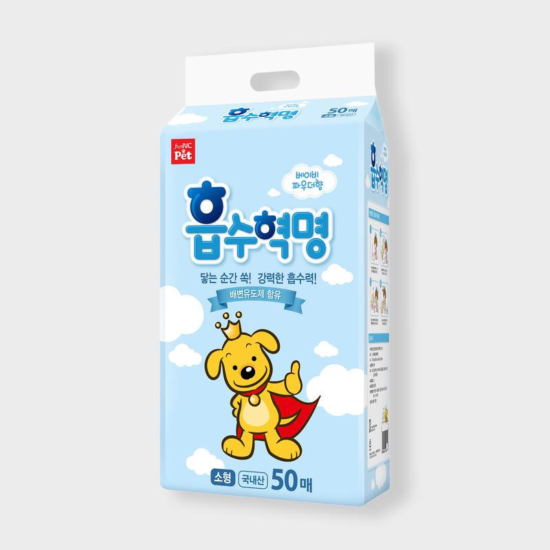 흡수혁명 애견패드 소형 50매