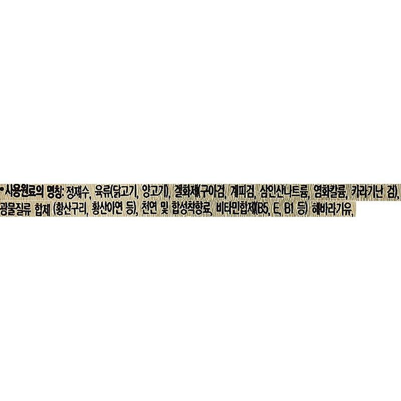 https://img.dogpre.com/web/dogpre/product/2/1714_detail_03981285.jpg