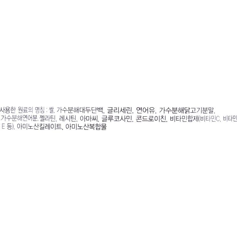 데이스포 에이치시리즈 종합영양 250g