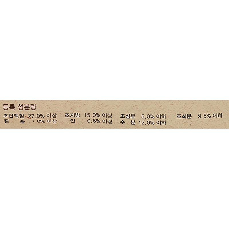 뉴트리나 건강백서 건강한 관절 2kg