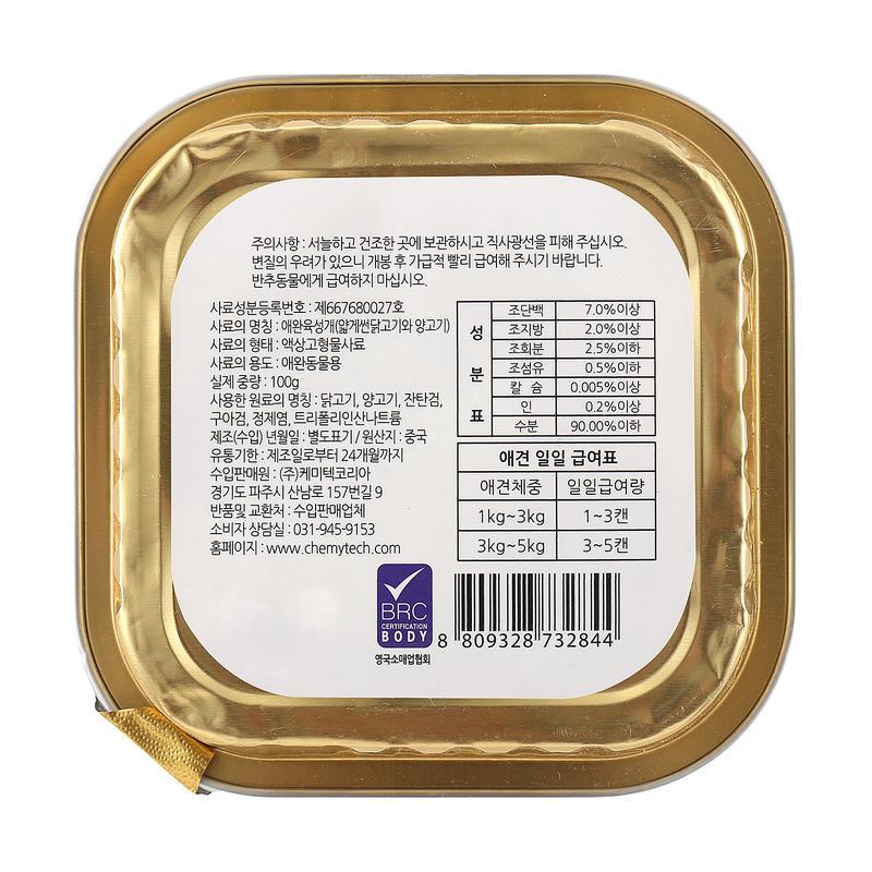 https://img.dogpre.com/web/dogpre/product/42/41930_detail_02876593.jpg