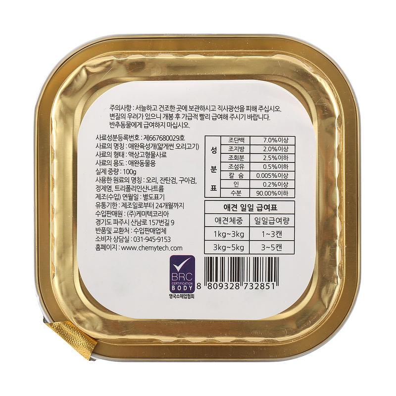 https://img.dogpre.com/web/dogpre/product/42/41936_detail_03049764.jpg