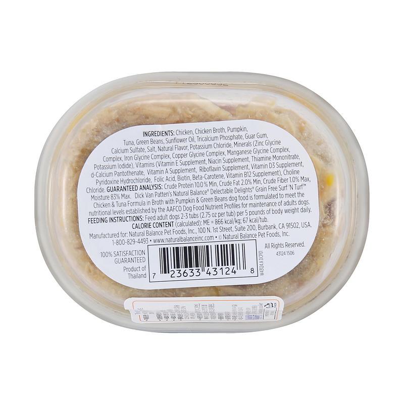 내추럴발란스 수제 스튜 닭고기&참치 캔 78g