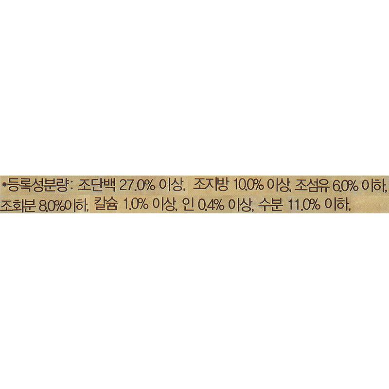 https://img.dogpre.com/web/dogpre/product/56/55596_detail_04290071.jpg