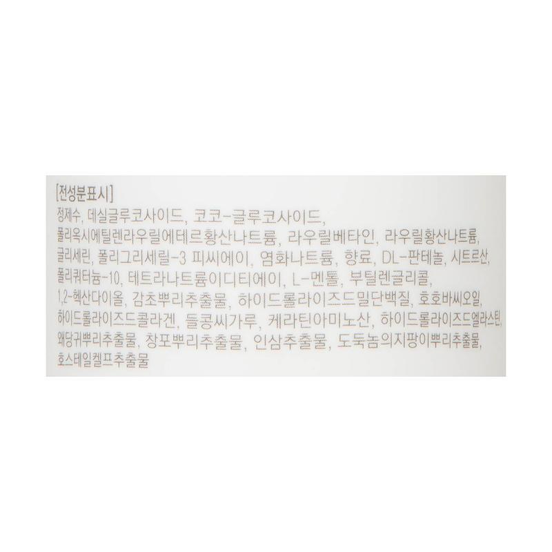 https://img.dogpre.com/web/dogpre/product/57/56164_detail_03660631.jpg