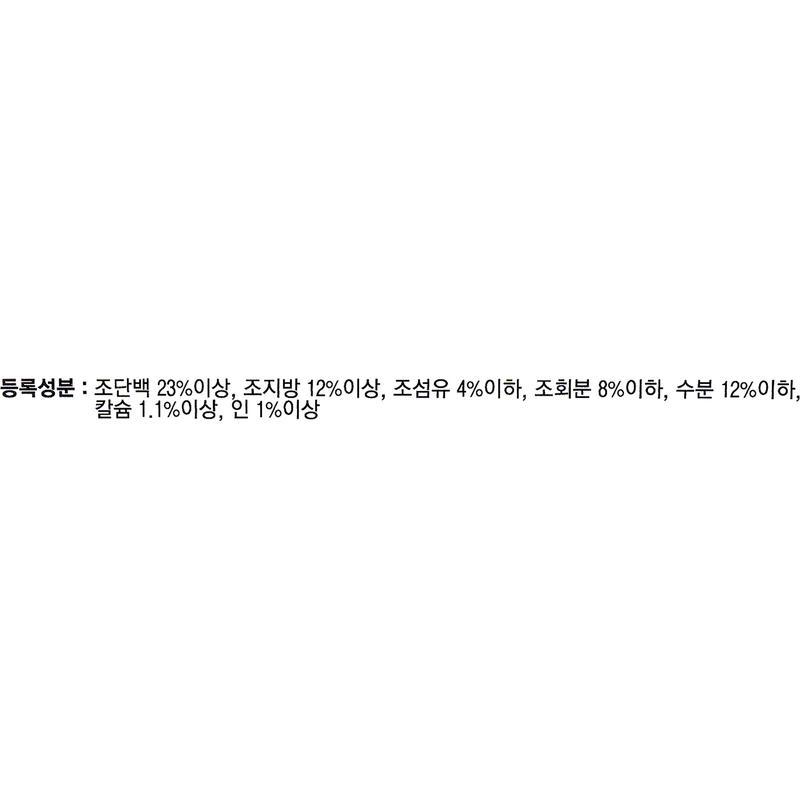 로우즈 밀프리 LID 드라이 푸드 독 연어 4.5kg