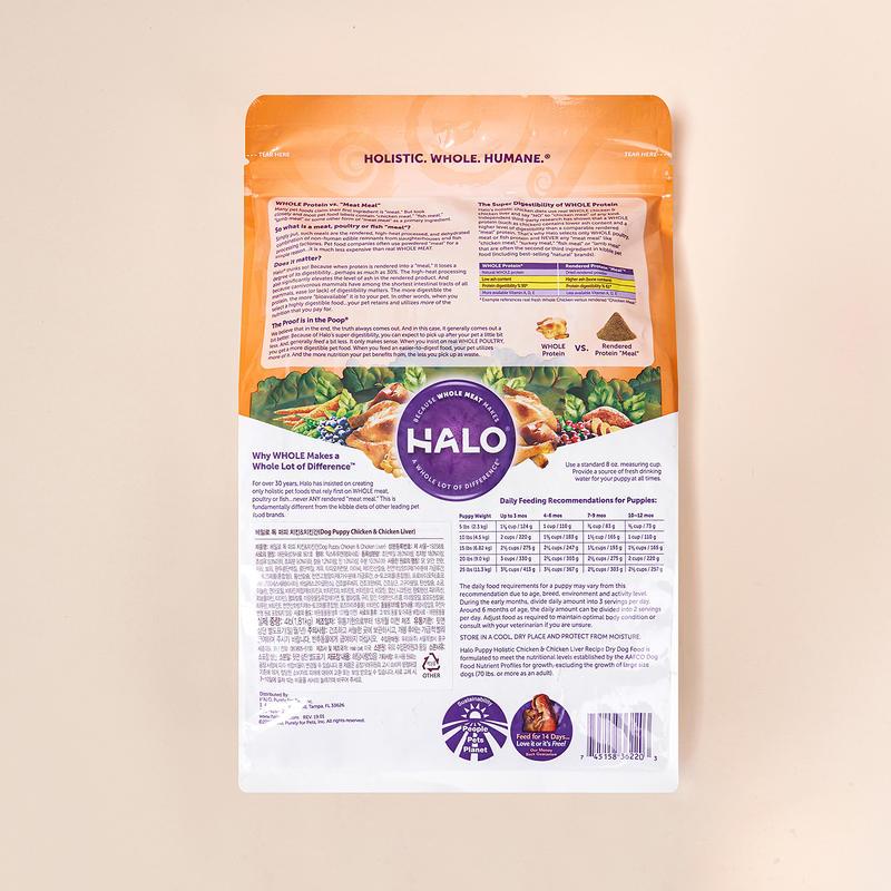 HALO 퍼피 치킨&치킨간 1.81kg