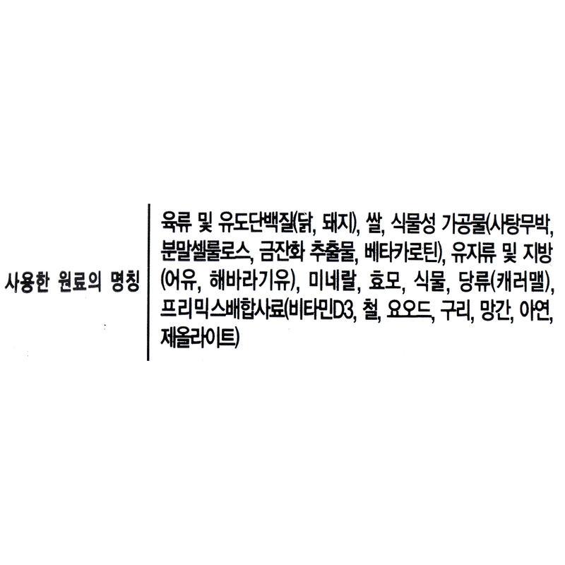 [7+3] 로얄캐닌 미니 퍼피 파우치 85g