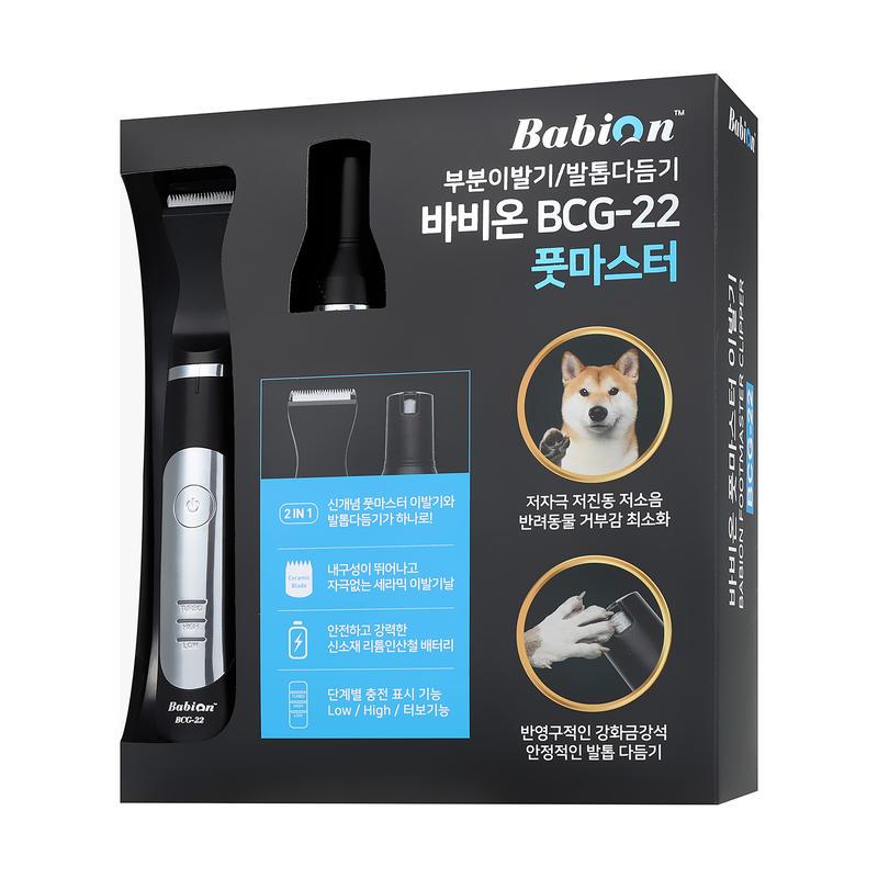 https://img.dogpre.com/web/dogpre/product/65/64396_detail_05732807.jpg