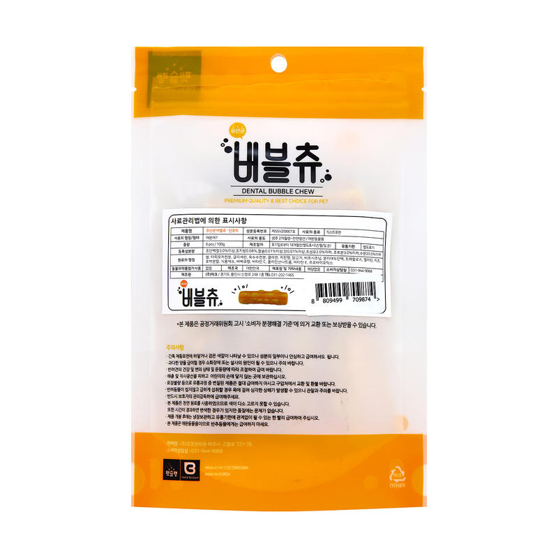 펫슐랭 유산균 버블츄 단호박 100g