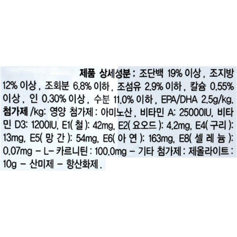 https://img.dogpre.com/web/dogpre/product/67/66571_detail_04295959.jpg