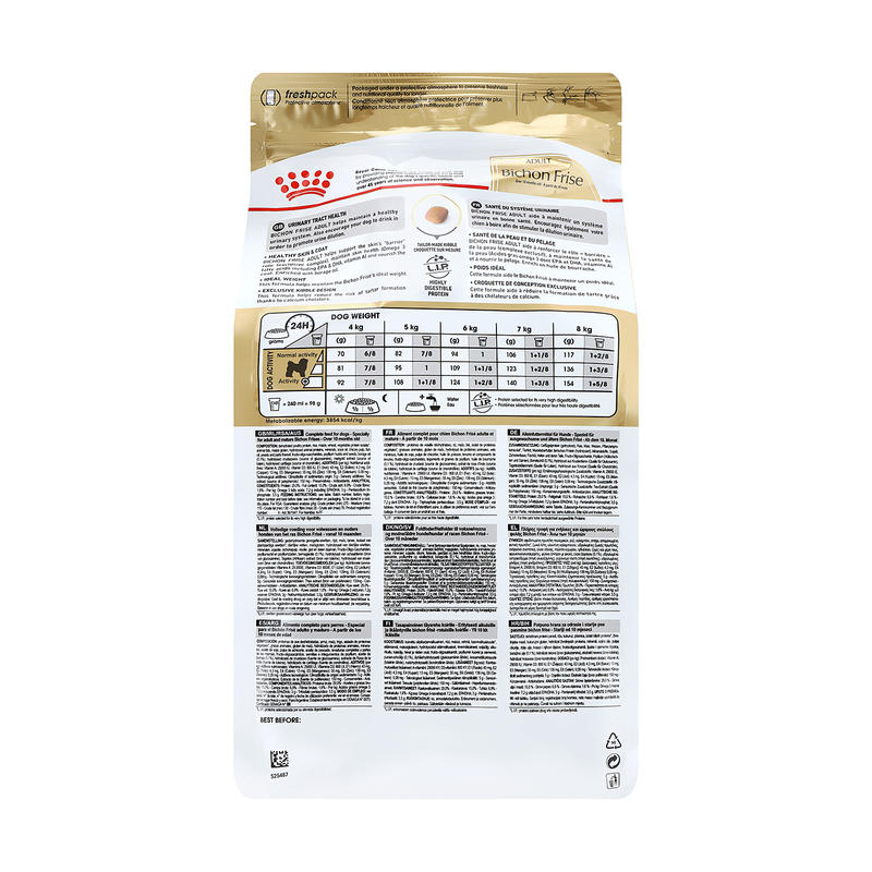 https://img.dogpre.com/web/dogpre/product/67/66586_detail_01937000.jpg
