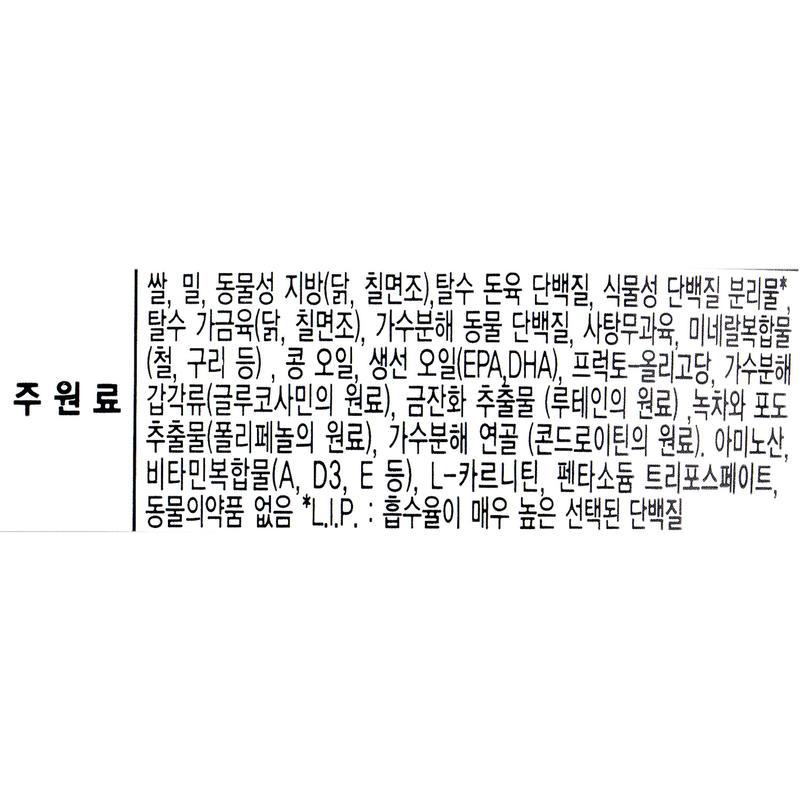 https://img.dogpre.com/web/dogpre/product/67/66589_detail_02705065.jpg