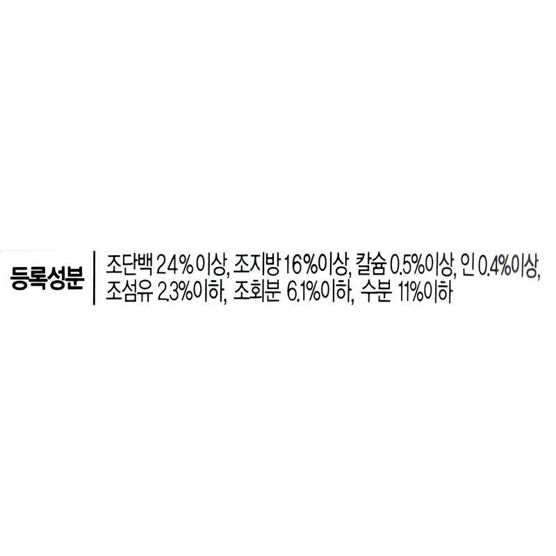 https://img.dogpre.com/web/dogpre/product/67/66589_detail_03285012.jpg