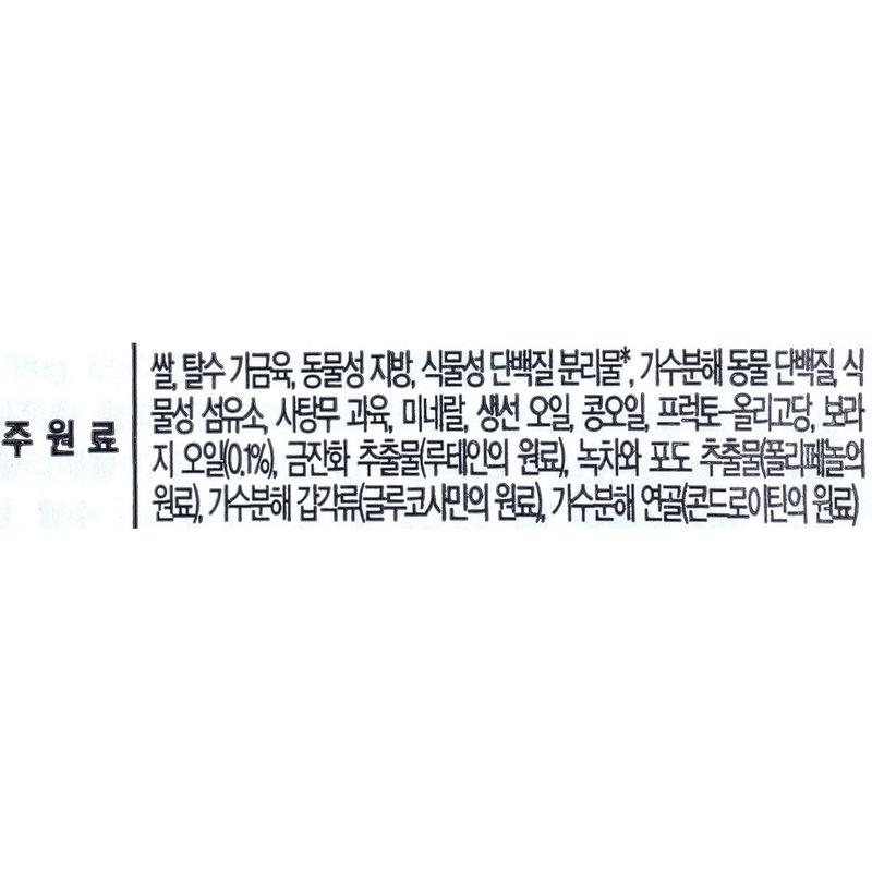 https://img.dogpre.com/web/dogpre/product/67/66592_detail_02708653.jpg