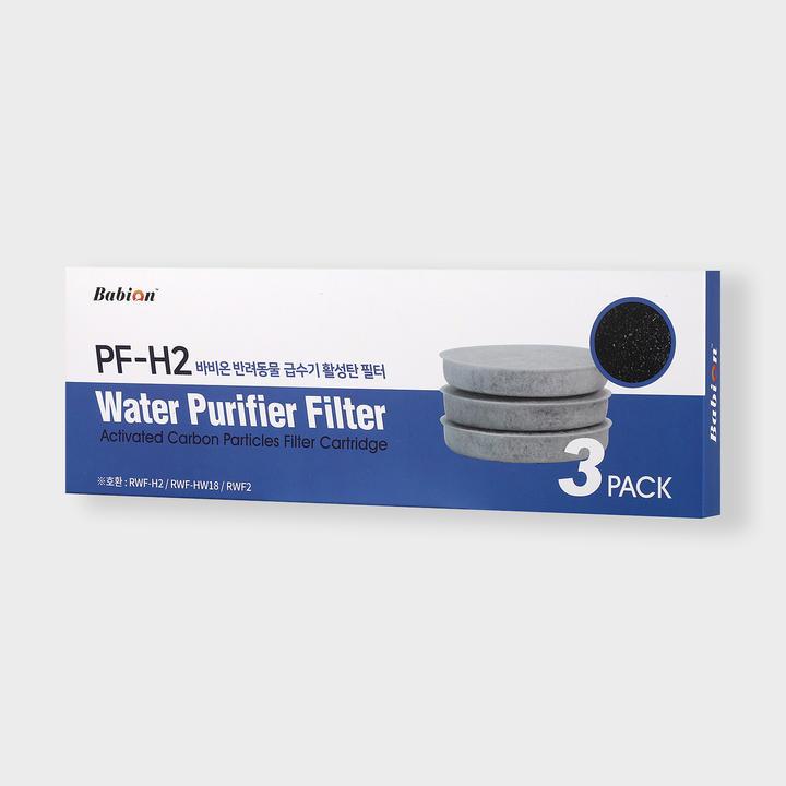 바비온 반려동물 정수기 H2 활성 코코넛필터 3개입