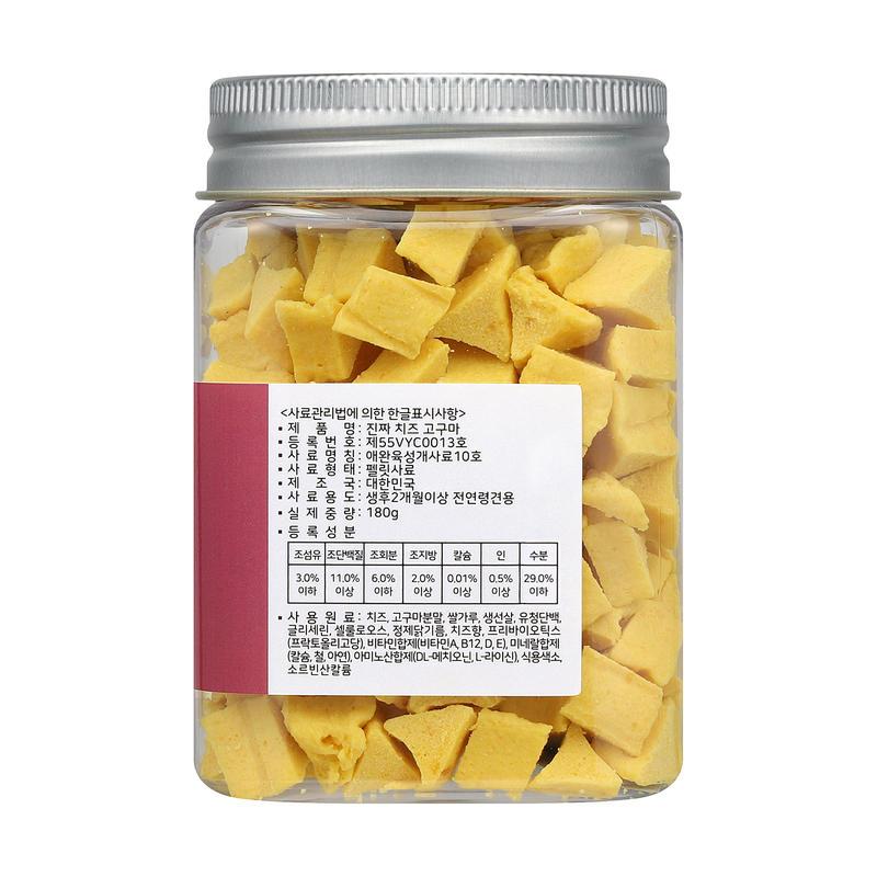 페페로니 진짜 치즈고구마 180g