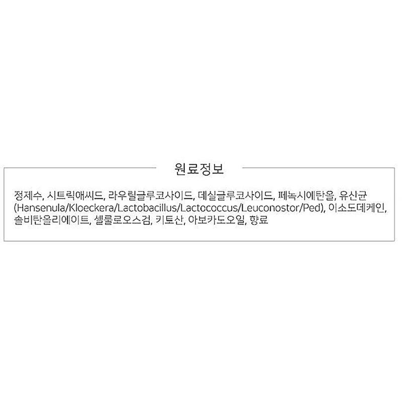 스카우츠 아너 샴푸 무향 473ml