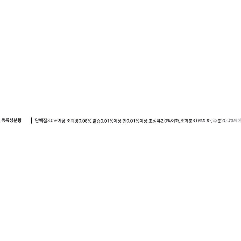 https://img.dogpre.com/web/dogpre/product/72/71743_detail_04463035.jpg