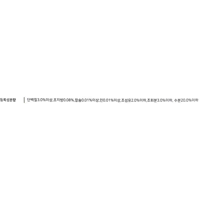 펫슐랭 유산균 바게트츄 단호박 120g