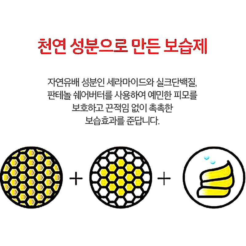펫띵 마누카꿀 수딩 미스트 190ml