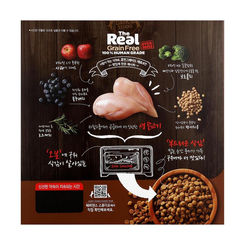 하림펫푸드 더리얼 그레인프리 오븐베이크드 닭고기 어덜트 1.6kg