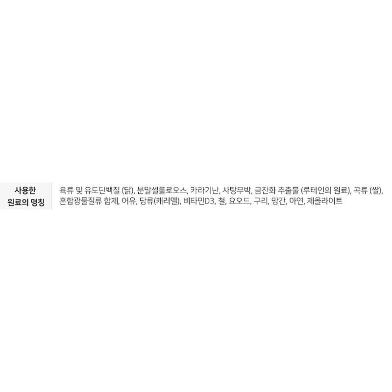 [7+3] 로얄캐닌 미니 더마컴포트 파우치 85g