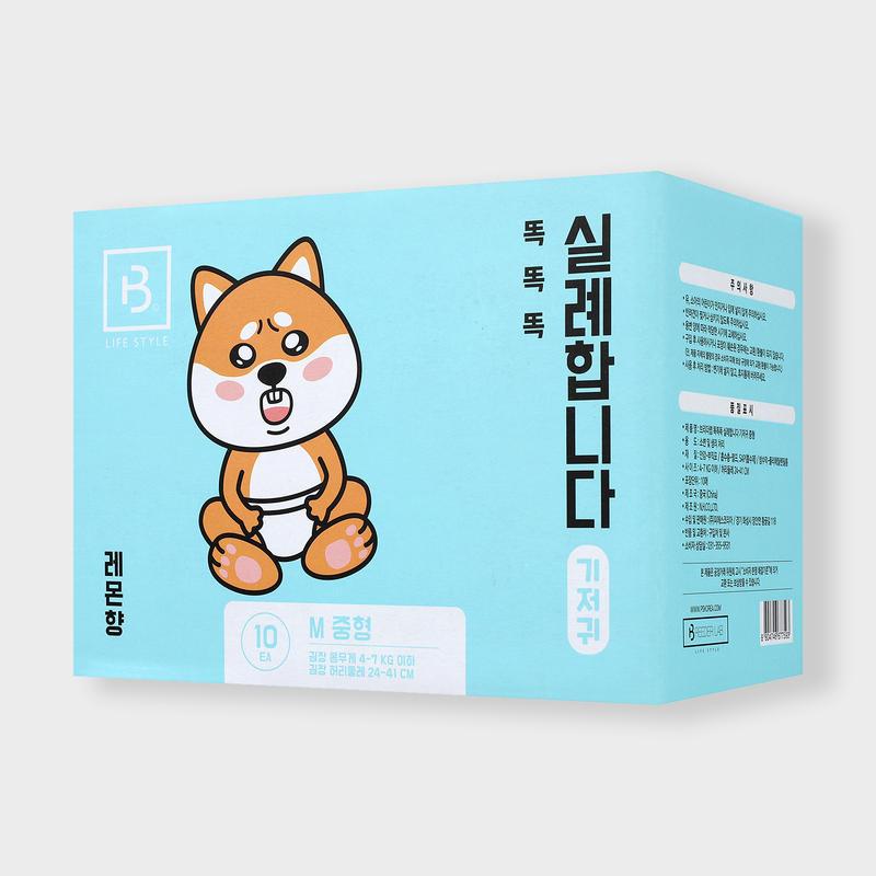 https://img.dogpre.com/web/dogpre/product/80/79600_detail_01936143.jpg