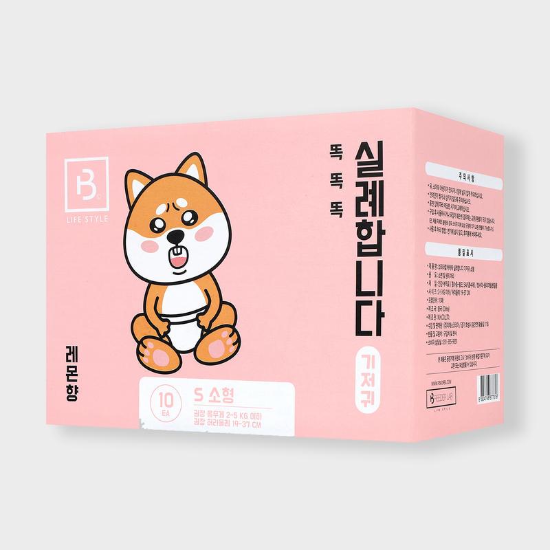 https://img.dogpre.com/web/dogpre/product/80/79603_detail_01142963.jpg