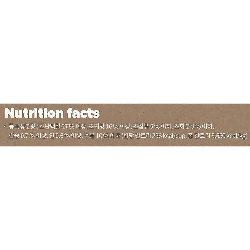 하림펫푸드 더리얼 동결건조 오븐베이크드 닭고기 시니어 1.6kg