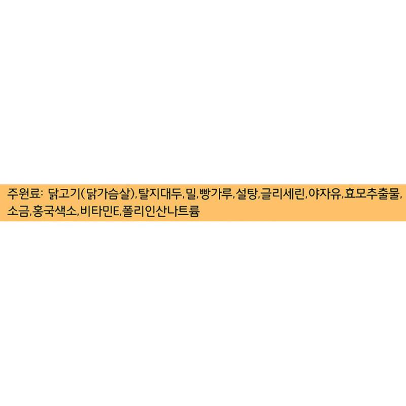 https://img.dogpre.com/web/dogpre/product/83/82217_detail_04968581.jpg
