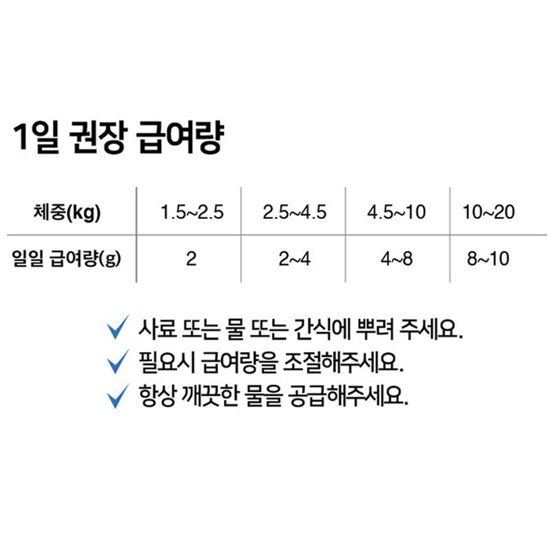 38.5℃ 기력 회복에 좋은 리얼북어 한스푼 80g