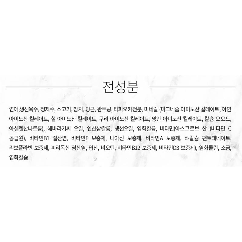 [3+1] 오쥬 바이 로우즈 연어,소고기&참치 파우치 69g