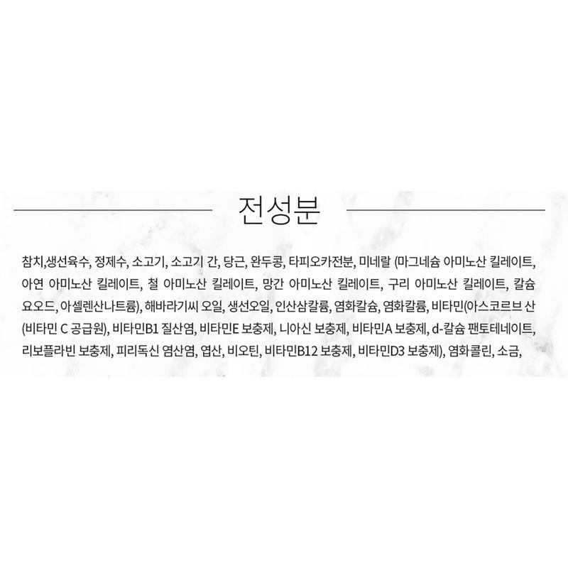 [3+1] 오쥬 바이 로우즈 참치,소고기&소고기간 파우치 69g