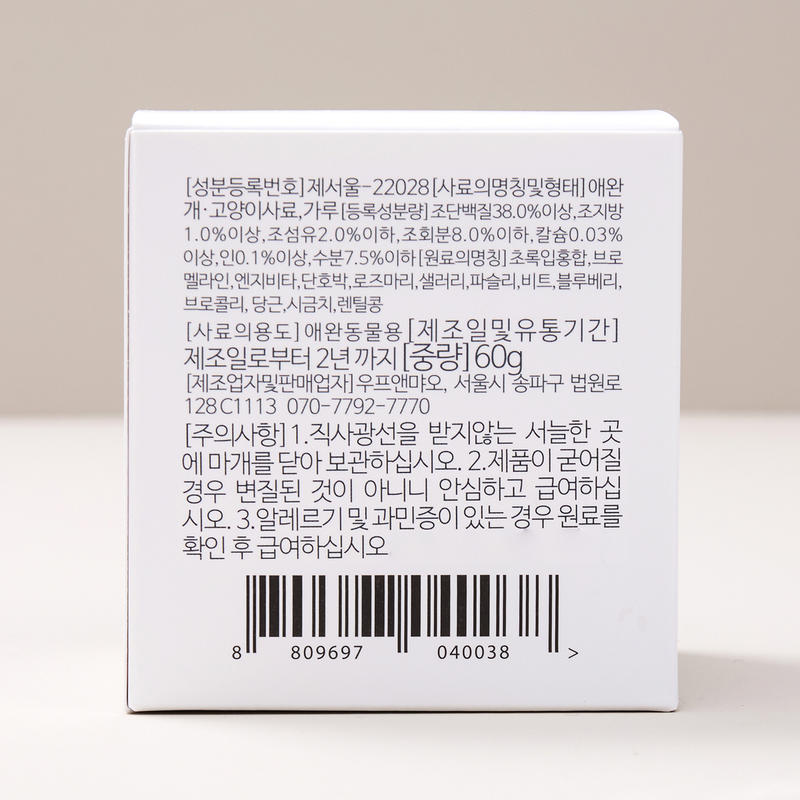 우프앤먀오 강아지 관절 영양제 60g