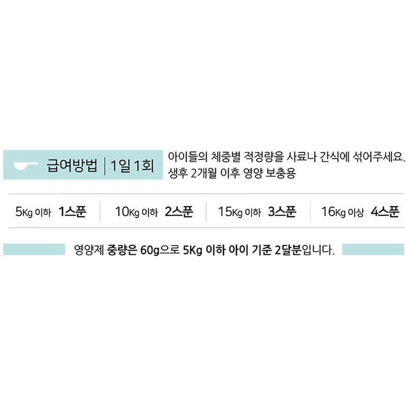 우프앤먀오 강아지  종합 영양제 베이비 60g