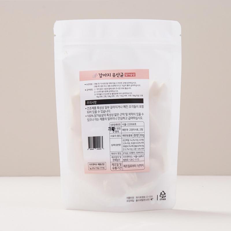 우프앤먀오 강아지 유산균 닭가슴살 30g