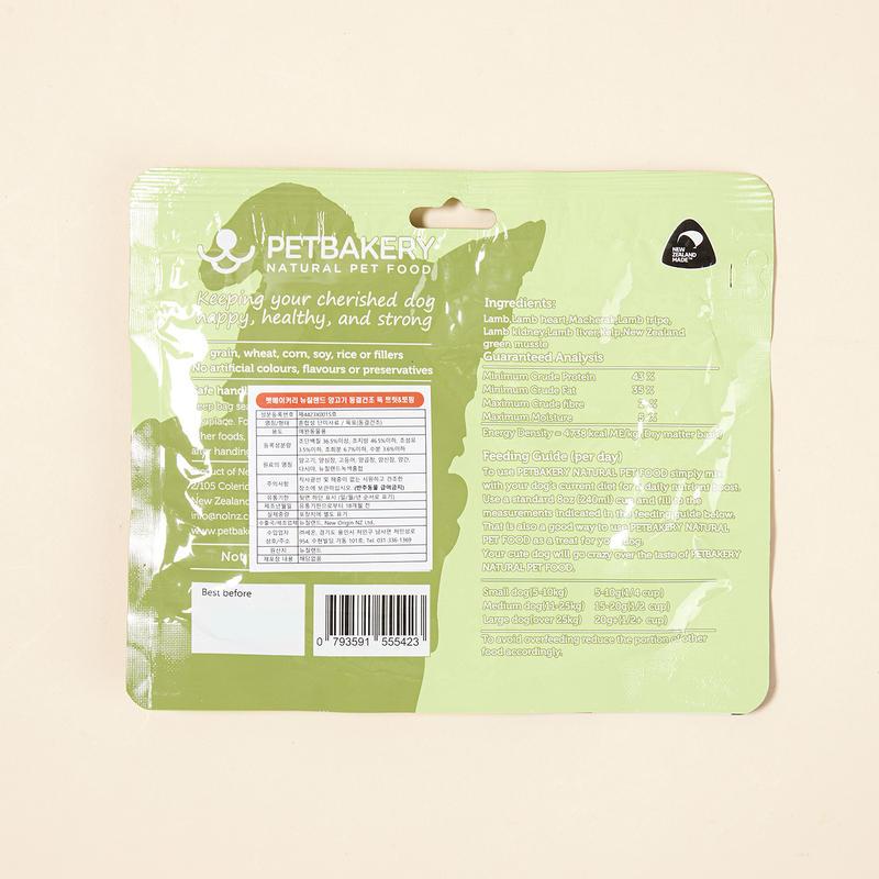 펫베이커리 뉴질랜드 양고기 동결건조 트릿&토핑 50g