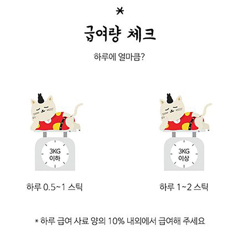 조공 리틀제주 닭가슴살 파우치 4개입