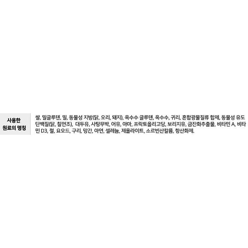 로얄캐닌 미디엄 더마컴포트 10kg