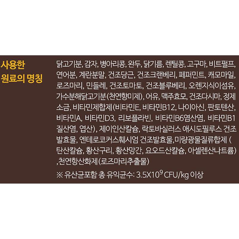 ANF 독 홀리스틱 그레인프리 치킨&감자 40g