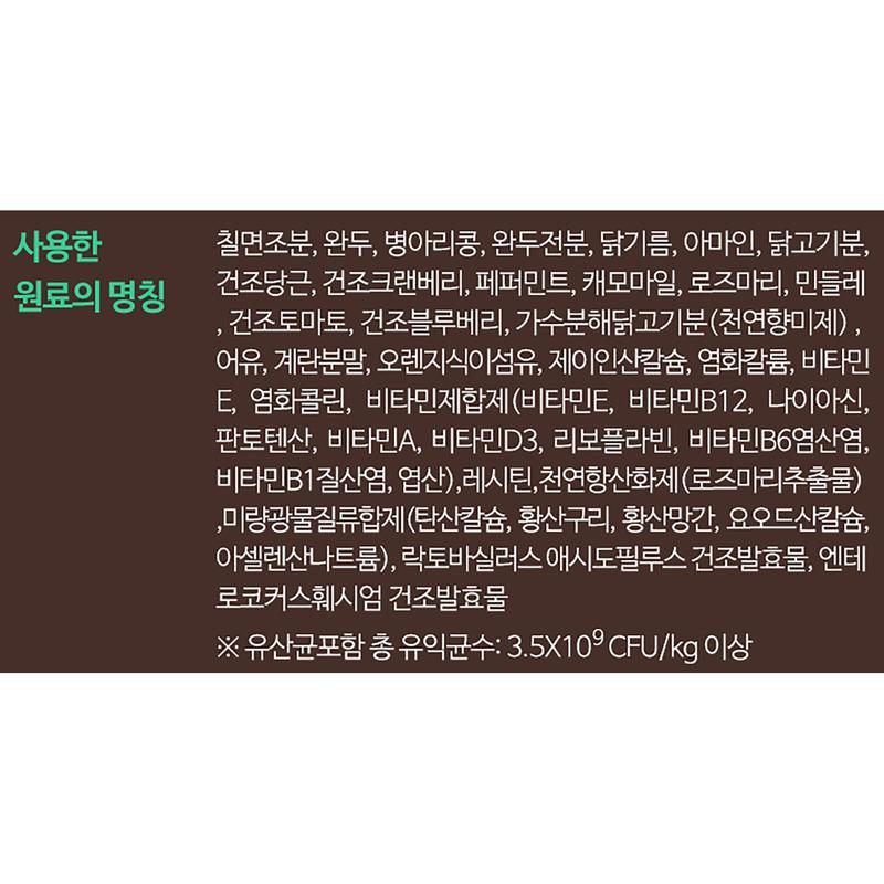 ANF 독 홀리스틱 그레인프리 칠면조&병아리콩 40g