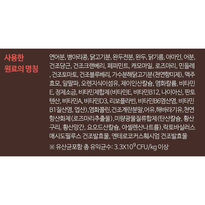 ANF 독 홀리스틱 그레인프리 연어&병아리콩 40g