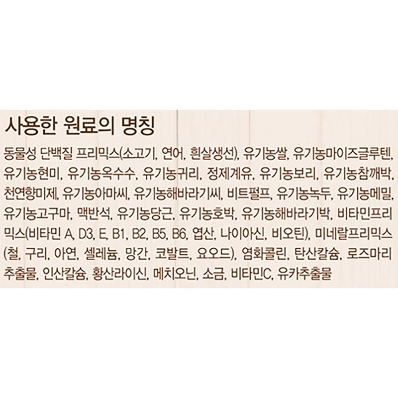 ANF 유기농 6Free 플러스 소고기&연어 40g