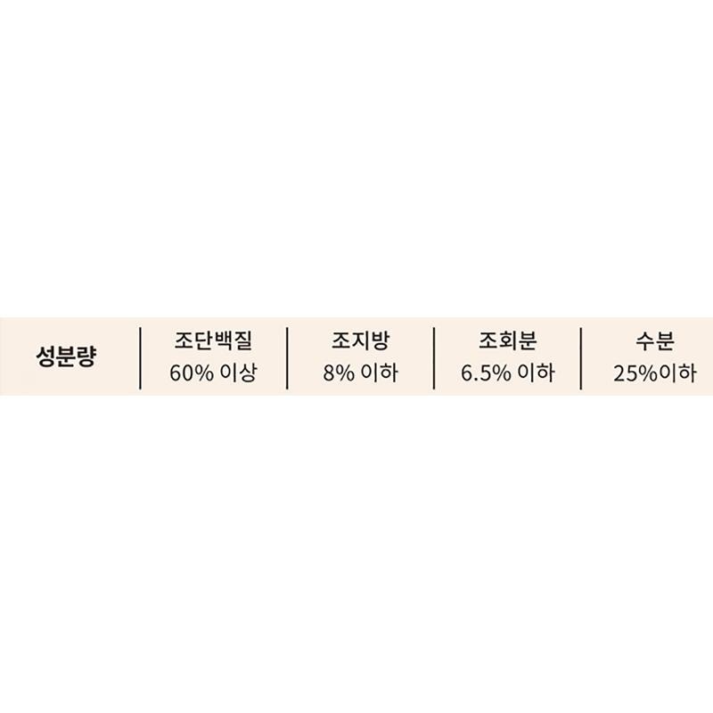 [2+1] 반려양품 오리안심 건조간식 210g