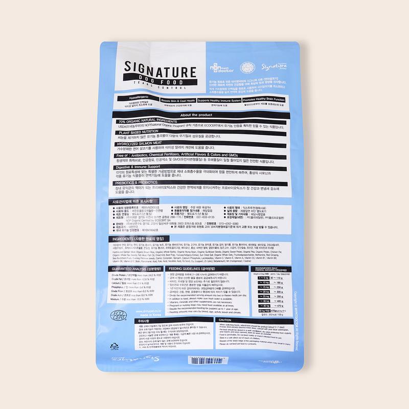 [2+1] 마이펫닥터 시그니처 오가닉 티어스컨트롤 1kg