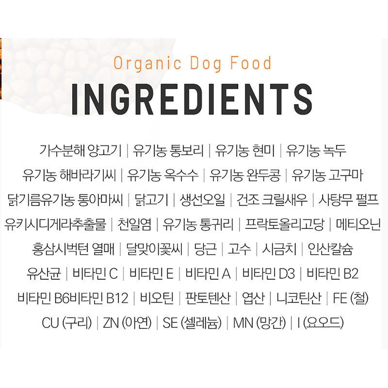 [2+1] 마이펫닥터 시그니처 오가닉 다이제스티브컨트롤 1kg