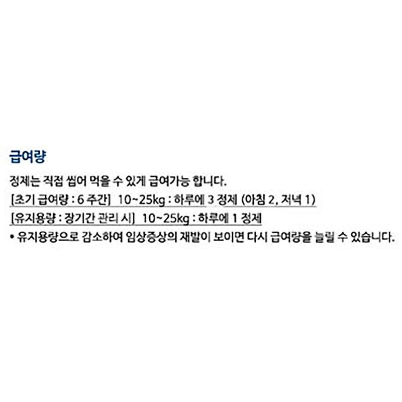 벳플러스 사이노퀸 중형견용 관절영양제 30정