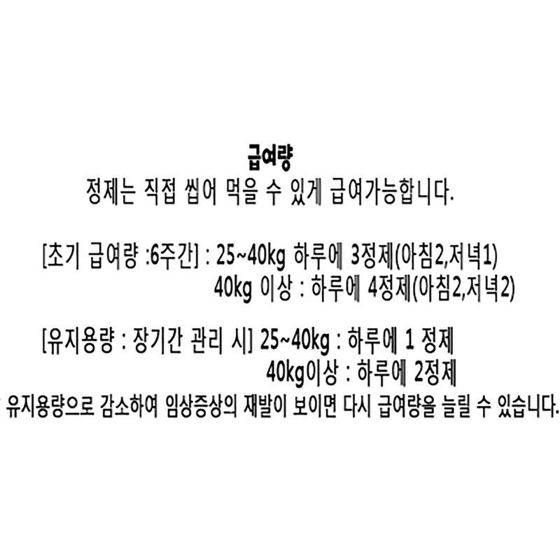 벳플러스 사이노퀸 대형견용 관절영양제 30정