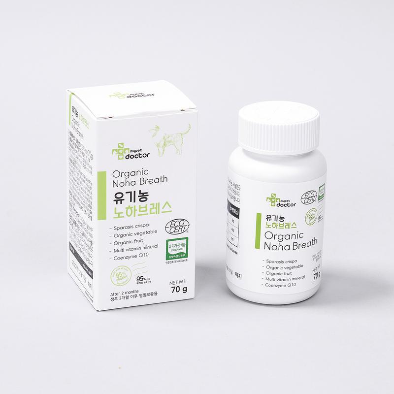 마이펫닥터 유기농 노하브레스 호흡기 영양제 70g